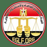 المركز المصري للمحاماه والإستشارات القانونية